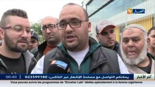 وقفة احتجاجية أمام المديرية العامة لشركة رونو مطالبة بتسليمهم سياراتهم