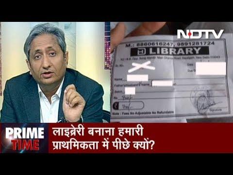 Prime Time With Ravish Kumar, March 11, 2019 | क्या मोदी सरकार ने अपनी ज़िम्मेदारियां निभाईं?