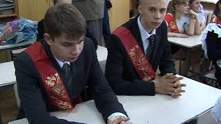 Выпускной 2005. Уссурийск, гимназия 133. Последний урок 11