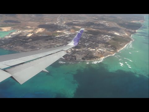 Landing at Honolulu International Airport