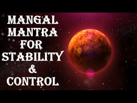 MANGAL/MARS MANTRA : VERY POWERFUL MANTRA FOR STABILITY AND