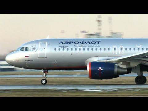 Взлет самолетов в Кольцово Екатеринбург