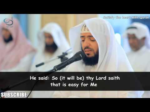 WADI AL YAMANI - VERY BEAUTIFUL VOICE - SURAH MARYAM | SHARE IT | بصوت جميل جدا - سورة مريم