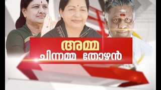 Nerkku Ner 09/02/17 Asianet News Channel