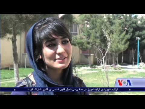 Afghan women are victims of street harassment - VOA Ashna