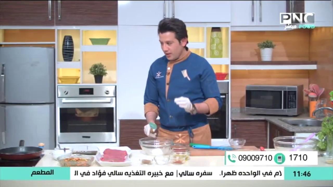 المطعم مع الشيف محمد حامد