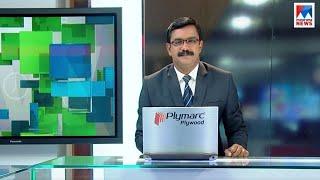 എട്ടു മണി വാർത്ത | 8 A M News | News Anchor - Priji Joseph | June 27, 2018