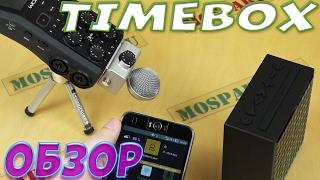 Divoom Timebox - интересная bluetooth колонка обзор + тест звука(Divoom Timebox действительно заслуживает Вашего внимания. Купить: http://ali.pub/e3x8u Эта небольшая коробочка способна..., 2017-02-17T07:55:59.000Z)