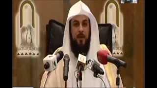 للمتزوجين والمقبلين على الزواج ( كيف كان النبي يتعامل مع زوجاته ؟ ) - د. محمد العريفي