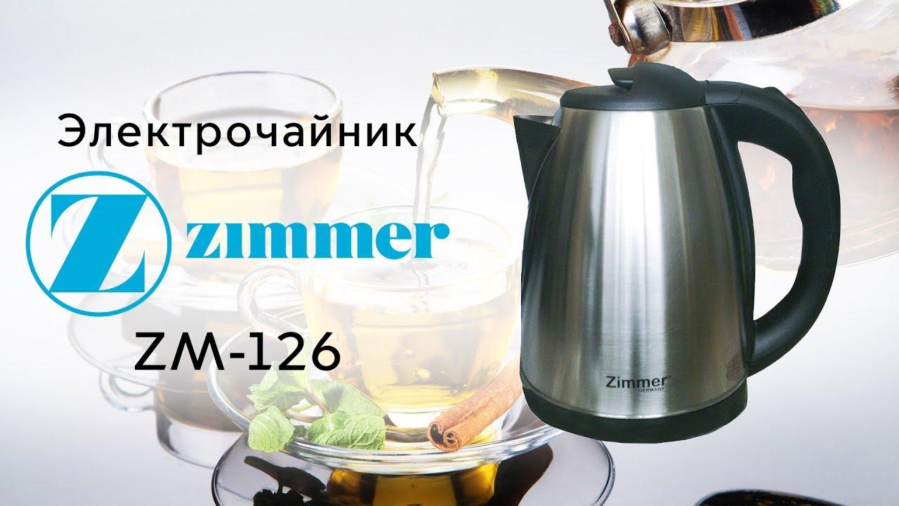 Заказывай на сайте ➥ забирай сегодня!. Тел. ☎ 0(800)303-505. Низкие цены на электрические чайники и термопоты. ✓рассрочка ✓оплата частями ✓ доставка по всей территории украины | comfy (комфи).