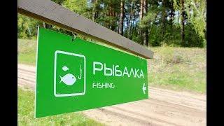 Рибалка в Пайн Рівер