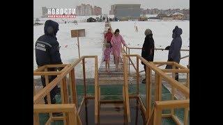 В Новочебоксарске прошли Крещенские купания