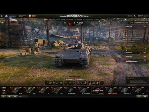 НЕ могу продать какой-либо танк ''убедитесь что танк не состоит в формировании'' помогите