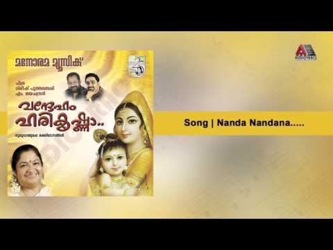Nanda Nandana - Vandeham Harikrishna
