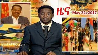Eritrean News ( May 22, 2017) |  Eritrea ERi-TV