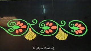 Flower Border Rangoli Design-Colour Border Rangoli Design By Nagu's Handwork