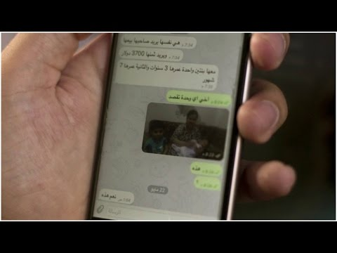 How Islamic State uses encrypted apps to sell slaves