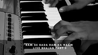 Ram se bada Ram ka naam live bhajan part 5