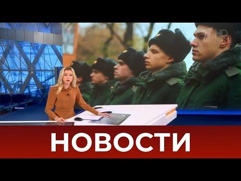 Выпуск новостей в 09:00 от 01.10.2020