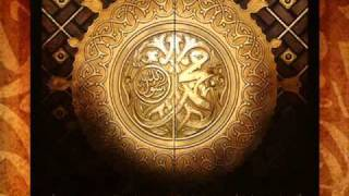 hamada hilal - mohammad nabina / hb