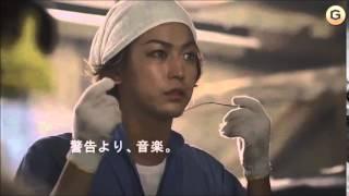 【CM】カトゥーン 亀梨和也 リスラジ 「酪農」編 KAT-TUN KA 亀梨和也 ...