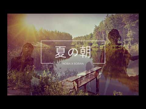 【Noba x Soran】夏の朝 Natsu no Asa [Kalafina]