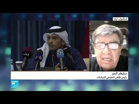 ما الذي دفع قادة الخليج لحل الأزمة بين بلادهم وقطر؟  - نشر قبل 3 ساعة