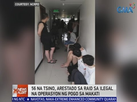 GMA NEWS COVID-19 BULLETIN: Chinese nationals nabbed over illegal POGO ops in Makati