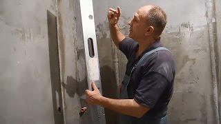 Как хорошо оштукатурить стену,недорогим инструментом.(Известно,что уровни,купленные в магазинах,выдают разные показания,т.е. каждый настроен по своему...,как же..., 2015-03-01T21:29:01.000Z)