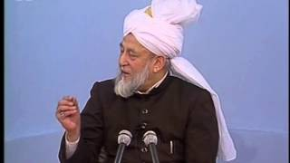 Urdu Darsul Quran 26th January 1997: Surah An-Nisaa verse 35