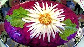 салат сельдь под шубой как украсить фото 1