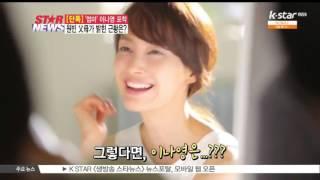 [생방송 스타뉴스] [단독]