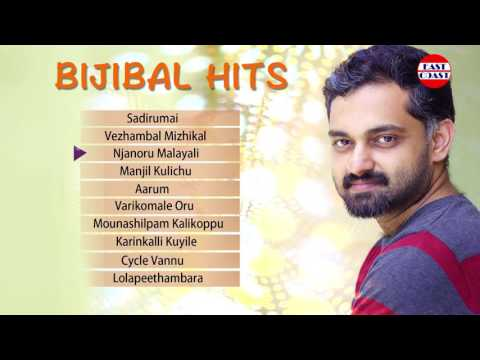 Bijibal Hits | Malayalam Superhit Songs | Audio Jukebox