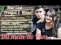 DIL MEIN HO TUM FULL SONG Cheat India Armaan Malik mp3