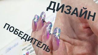Дизайн ногтей победитель голосования Цветы в стиле и технике китайской росписи Аквариум на ногтях