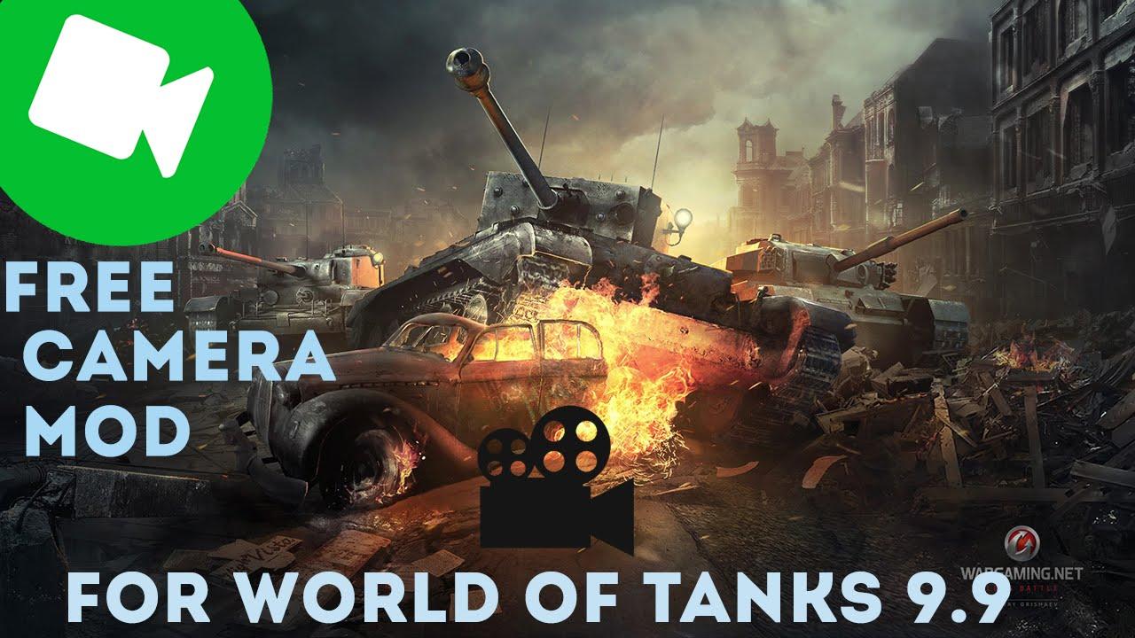 newest world of tanks music 2016 mod