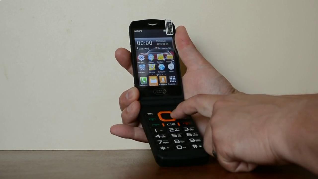 В нашем каталоге вы можете подобрать телефон раскладушка. Заказать и купить сотовый телефон раскладушка по привлекательной цене, можно в.