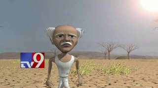 Farmers give SOS - Vikatakavi - TV9