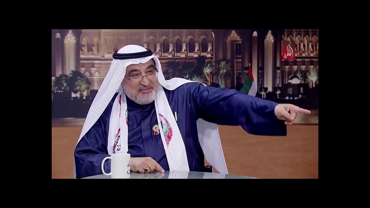 الكاتب الإماراتي أحمد إبراهيم على قناة الظفرة الإماراتية بمناسبة يوم العَلَم الإماراتي 3نوفمبر2017