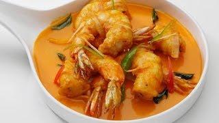 Kerala Lobster Curry | Sea Food Recipe | Chef Atul Kochhar