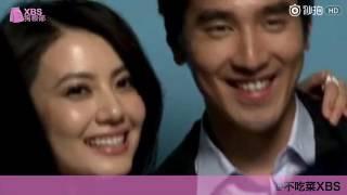 [FMV] Tình yêu ngọt ngào Triệu Hựu Đình x Cao Viên Viên