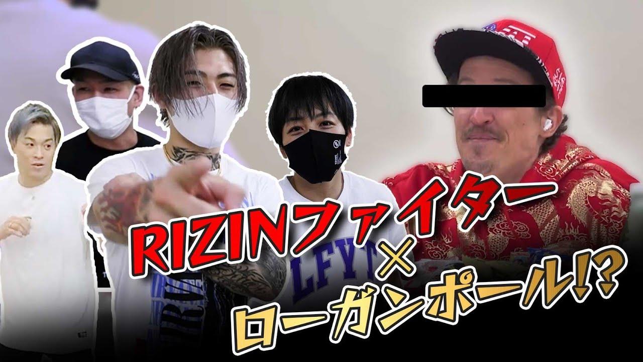 【特別企画】RIZINファイター英語力調査 in 東京ドーム!