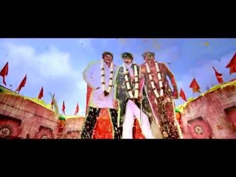 Brahma Vishnu Maheshwara First look Teaser HD (official)