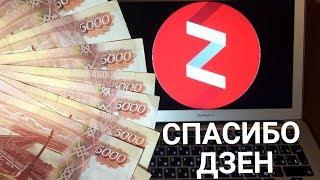 EPN - ПАРТНЁРСКАЯ ПРОГРАММА / ЗАРАБОТОК В ИНТЕРНЕТЕ 2018