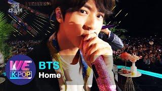 Download BTS(방탄소년단) - HOME [2019 KBS Song Festival / 2019.12.27]