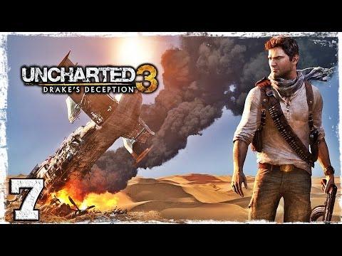 Смотреть прохождение игры Uncharted 3: Иллюзии Дрейка. #7: Огонь, вода и пауки.