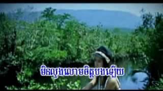 thae jet smors SD ( khmer karaoke sing a long )