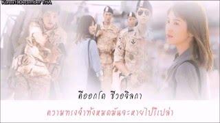 Download [Thaisub] DAVICHI - 이 사랑(This Love) [Descendants of the Sun OST Part.3]