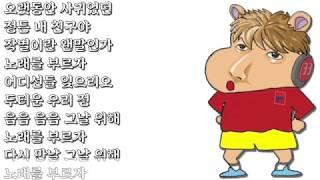 [우왁굳] 정든 내 친구여 #라이브 #도네용