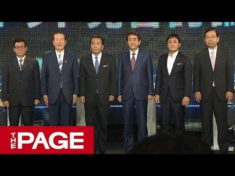【全編動画】参院選を前に論戦 「ネット党首討論」(2019年6月30日)